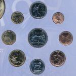 ЮАР, Набор монет (1998 г.)