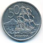 Новая Зеландия, 50 центов (1969 г.)
