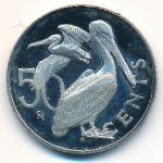 Виргинские острова, 50 центов (1974 г.)