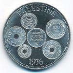 Палестина, 1 крона (1936 г.)