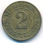 Бремен, 2 пфеннига (1924 г.)
