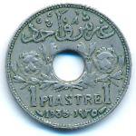 Сирия, 1 пиастр (1935 г.)
