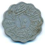 Ирак, 10 филсов (1931 г.)