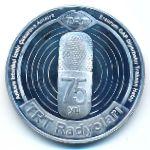 Турция, 10000000 лир (2002 г.)