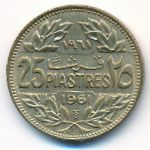 Ливан, 25 пиастров (1961 г.)