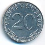 Боливия, 20 сентаво (1965 г.)