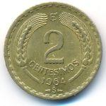 Чили, 2 сентесимо (1964 г.)