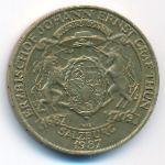 Австрия, 20 шиллингов (1987 г.)