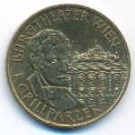 Австрия, 20 шиллингов (1993 г.)