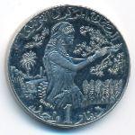 Тунис, 1 динар (2009 г.)