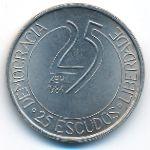 Португалия, 25 эскудо (1984 г.)