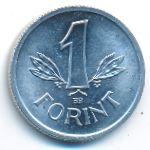 Венгрия, 1 форинт (1990 г.)
