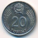 Венгрия, 20 форинтов (1990 г.)