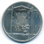 Венгрия, 100 форинтов (1985 г.)