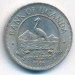 Уганда, 1 шиллинг (1966 г.)