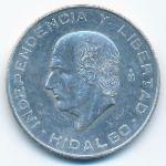 Мексика, 10 песо (1956 г.)