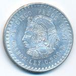 Мексика, 5 песо (1948 г.)