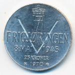 Норвегия, 25 крон (1970 г.)