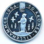 Норвегия, 50 крон (1991 г.)