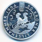 Норвегия, 50 крон (1992 г.)
