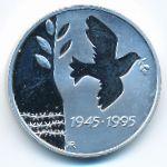 Норвегия, 50 крон (1995 г.)