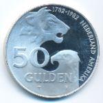 Нидерланды, 50 гульденов (1982 г.)