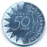 Нидерланды, 50 гульденов (1987 г.)