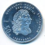 Нидерланды, 50 гульденов (1988 г.)