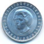 Нидерланды, 50 гульденов (1998 г.)