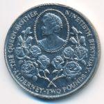 Олдерни, 2 фунта (1990 г.)