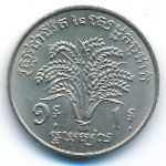 Камбоджа, 1 риель (1970 г.)