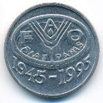 Румыния, 10 леев (1995 г.)