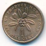 Ямайка, 1 цент (1973 г.)
