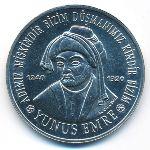 Турция, 1000000 лир (2002 г.)