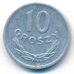Польша, 10 грошей (1973 г.)