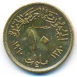 Египет, 10 милльем (1960 г.)