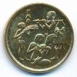 Египет, 10 милльем (1975 г.)