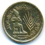 Египет, 10 милльем (1976 г.)