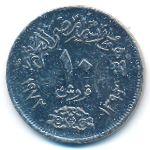 Египет, 10 пиастров (1972 г.)
