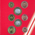 Монголия, Набор монет (2005 г.)