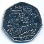 Гернси, 50 пенсов (2020 г.)
