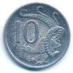 Австралия, 10 центов (1999 г.)