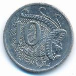 Австралия, 10 центов (2002 г.)