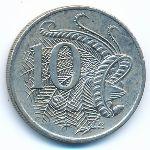 Австралия, 10 центов (2006 г.)