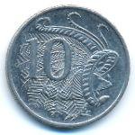 Австралия, 10 центов (2013 г.)