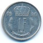 Люксембург, 1 франк (1986 г.)