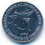Никарагуа, 5 сентаво (1994 г.)