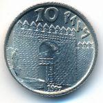 Испания, 10 песет (1997 г.)