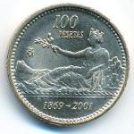 Испания, 100 песет (2001 г.)
