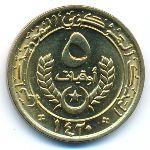 Мавритания, 5 угий (1999 г.)